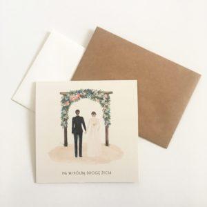 Delikatne zaproszenia ślubne z młodąparą w ślubnej altanie akwarele Gdynia Paperwords