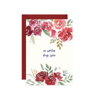 kartka z życzeniami na ślub na wspólną drogężycia z bordowymi kwiatami