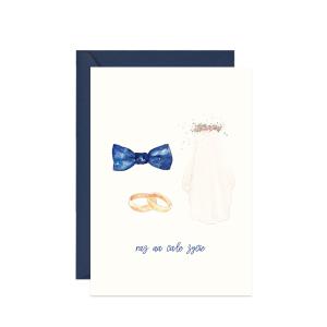 kartka z życzeniami z welonem i muchą